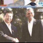これでわかった!世界のいま▽北朝鮮にはどう出るか トランプ外交の行方は… 20170409