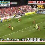 日本サッカー応援宣言 やべっちFC 20170409