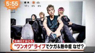 めざましテレビ 20170410