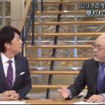 報道ステーション 20170410