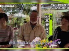 NEWS ZERO ポテトチップスが店から消える?▽櫻井翔 20170410