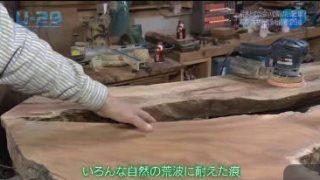 人生デザイン U-29「木材販売会社経営」 20170411