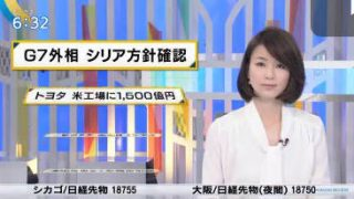 Newsモーニングサテライト【投資戦略は「高齢化」と「節約」】 20170411
