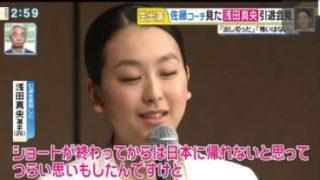 直撃LIVE グッディ! 20170412