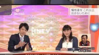 ハートネットTV 熊本地震から1年(2)「犠牲者をこれ以上出さないために」 20170413