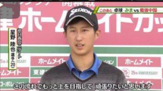 SPORTSウォッチャー▽最新のスポーツ情報! 20170413