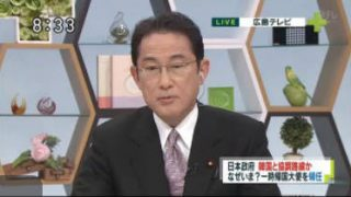 ウェークアップ!ぷらす 20170415