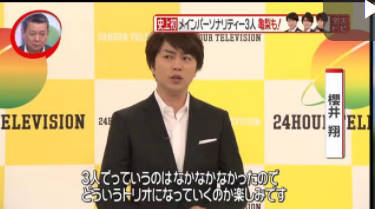 Going! Sports&News 20170416