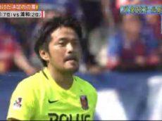 日本サッカー応援宣言 やべっちFC 20170416