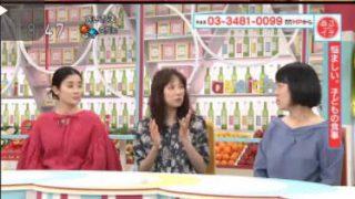 あさイチ「こどもの食 頑張らない宣言?!」 20170417
