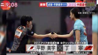 羽鳥慎一モーニングショー 20170417
