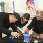 ピエール瀧のしょんないTV「今井科学思い出サミット」 20170417