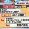 バイキング【北朝鮮…ミサイルが日本に!?情報の裏側に身を守る方法も専門家が解説!】 20170418