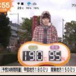 めざましテレビ 20170418