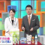 ゆうがたサテライト【スーパー&コンビニが続々値下げ!なぜ今?】 20170419