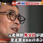 羽鳥慎一モーニングショー 20170419