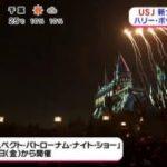 めざましテレビ 20170419