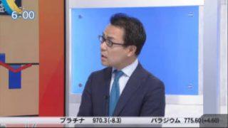 Newsモーニングサテライト【発足100日 トランプ政権を検証】 20170420