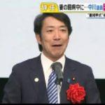 直撃LIVE グッディ! 20170420