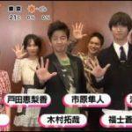 めざましテレビ 20170420