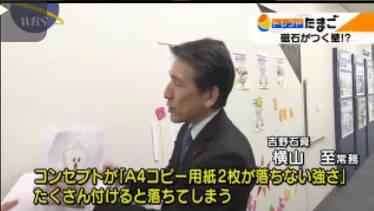 WBS▽日本郵政が巨額損失か▽話しかけると…音声で便利情報を教えてくれる新PC 20170420