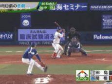 SPORTSウォッチャー ▽伝統の一戦!巨人×阪神タップリと! 20170421
