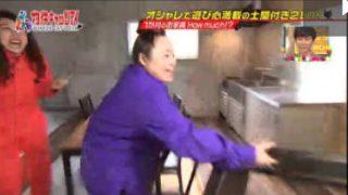 王様のブランチ【東出昌大、菊地亜美】 20170422 1159