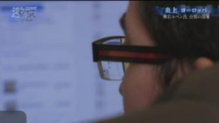 NHKスペシャル 激震トランプ時代 第2集▽炎上ヨーロッパ~広がる自国第一主義 20170423
