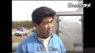 NNNドキュメント「捨てられたコメ~秋田・減反政策48年目の告発~」 20170423