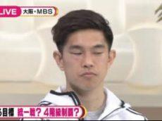 S☆1 ついに9秒台??桐生国内初戦に完全密着! 20170423