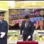 情報ライブ ミヤネ屋 20170424