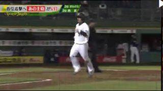SPORTSウォッチャー▽セ首位攻防戦!巨人・菅野×広島・野村エース対決 20170425
