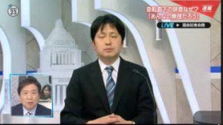 NEWS23 新たな挑発は?北朝鮮きょう軍創建記念日 20170425
