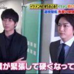 PON! 渡辺直美のテレビ初告白とは?永野とビヨンセの歌コラボ?/ゆず生出演 20170426