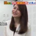 羽鳥慎一モーニングショー 20170427