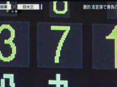 報道ステーション 20170427