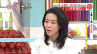 あさイチ「プレミアムトーク 木村佳乃」 20170428