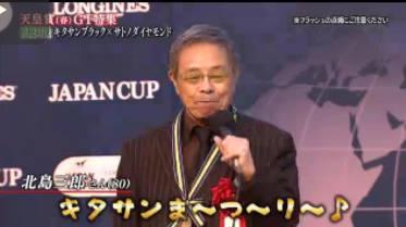 SPORTSウォッチャー▽プロ野球▽MLBヤンキース田中▽競馬天皇賞春特集 20170428