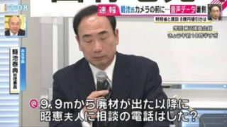直撃LIVE グッディ! 20170428