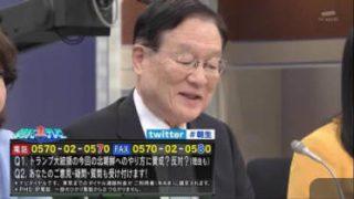 朝まで生テレビ! 20170428