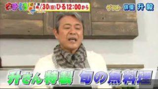 新・週刊フジテレビ批評 20170429
