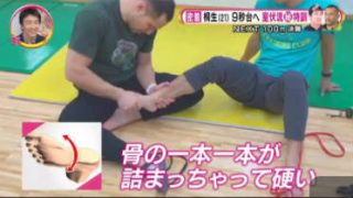 S☆1 桐生9秒台への挑戦!織田記念陸上徹底取材SP 20170429