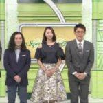 SPORTSウォッチャー▽ミス日本特別賞&元新体操 畠山愛理 生出演! 20170430
