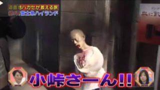 旅ずきんちゃん【GW突入!遊園地の旅】 20170430