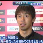 日本サッカー応援宣言 やべっちFC 20170430