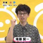 めざましテレビ 20170501