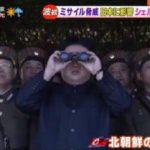 羽鳥慎一モーニングショー 20170501