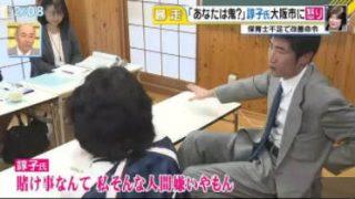 直撃LIVE グッディ! 20170501