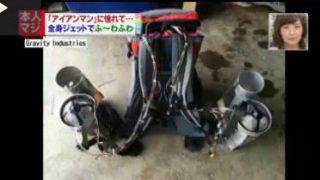 情報ライブ ミヤネ屋 20170501