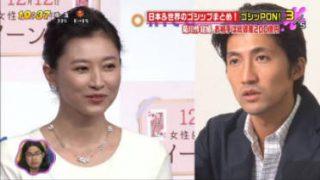 PON! 【JP】関ジャニ∞・錦戸亮に青木アナがインタビュー/海外セレブ特集 20170502